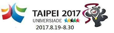 Universiade logo